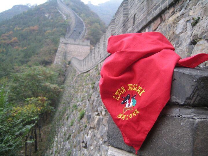 Ezin en Chine